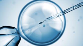 Nacimientos reproduccion asistida